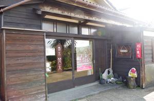 Tokyobonten2021024x678